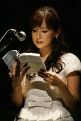 CDブック『Try Little Love 〜チギレグモノ、ソラノシタ〜』の発売記念朗読イベントに登場した皆藤愛子