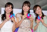 CDブック『Try Little Love 〜チギレグモノ、ソラノシタ〜』の発売記念朗読イベントに出席した(左から)皆藤愛子、高樹千佳子、杉崎美香