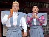 DVD『新宿与太郎狂騒曲』のヒット祈願イベントを行ったサンドウィッチマンが恵方巻と伊達巻を試食