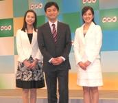 4月からのNHK『おはよう日本』のメインキャスターに抜擢された鈴木奈穂子アナ(右)と、同じくメインキャスターの阿部渉アナ(中央)、現キャスターで4月からは『NYスタイル』のコーナーの担当の島津有理子アナ(左)。