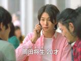 岡田将生と加藤清史郎が出演する『ビタミンウォーター』新CM