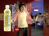 『ビタミンウォーター』新CMで同商品を飲みオーラ全開になる岡田将生