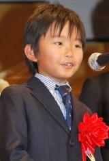 『2010年エランドール賞』授賞式にプレゼンターとして出席した加藤清史郎 (C)ORICON DD inc.