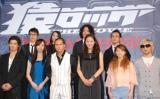 映画『猿ロック THE MOVIE』完成披露試写会に出席した(上段左から)和田聰宏、芦名星、渡部豪太、前田哲監督 (下段左から)高岡蒼甫、比嘉愛未、市原隼人、芦名星、mihimaruGTのhirokoとmiyake (C)ORICON DD inc.