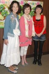 舞台『はやく起きた朝は…』の公開ゲネプロを行った(左から)森尾由美、磯野貴理、松居直美 (C)ORICON DD inc.