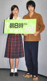 NHK連続テレビ小説『ゲゲゲの女房』取材会を行った(左から)松下奈緒と向井理 (C)ORICON DD inc.