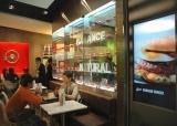 マクドナルドが発表した新世代店舗のデザイン (C)ORICON DD inc.