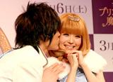 映画『プリンセスと魔法のキス』来日会見で梅田直樹が益若つばさにキス