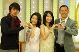 ラジオドラマ『大阪LOVERS』の取材会に出席した(左から)賀集利樹、三倉茉奈、三倉佳奈、鶴見辰吾