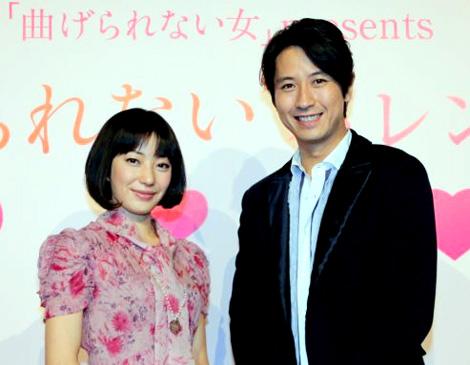 サムネイル バレンタインイベントに出席した菅野美穂と谷原章介