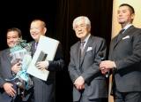 『第52回 ブルーリボン賞』授賞式に出席した(左から)西田敏行、笑福亭鶴瓶、三國連太郎、本木雅弘 (C)ORICON DD inc.