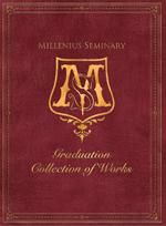 ゴージャスな表紙の「ミレニウス女学院」卒業文集