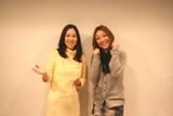 『だめんず・うぉ〜か〜』作者・倉田真由美と小原正子(クワバタオハラ)