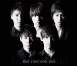 デビュー5年目にして初めて首位を獲得した東方神起の初のベスト盤『BEST SELECTION 2010』