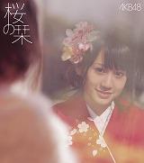 AKB48の新曲「桜の栞」のジャケット写真タイプA