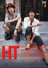DVDアイドル・イメージ部門最高位と初週売上記録を更新した、三浦春馬(左)、佐藤健のDVD『HT〜N.Y.の中心で、鍋をつつく〜』(2月17日発売)