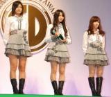 『第24回 日本ゴールドディスク大賞』特別賞を受賞したAKB48 (C)ORICON DD inc.