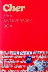 『Cher 15th ANNIVERSARY BOX』(宝島社)