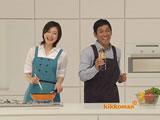 『キッコーマン 特選 丸大豆しょうゆ』新CMに仲良く出演している広末涼子と明石家さんま