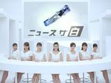 """""""セント・フォース""""の美女7人が出演する『POLA』新CM"""