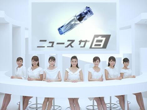 """サムネイル """"セント・フォース""""の美女7人が出演する『POLA』新CM"""
