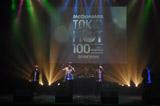 『TOKIO HOT 100 AWARD』の授賞式の模様