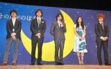 映画『半分の月がのぼる空』のプレミア試写会舞台あいさつの模様 (C)ORICON DD inc.