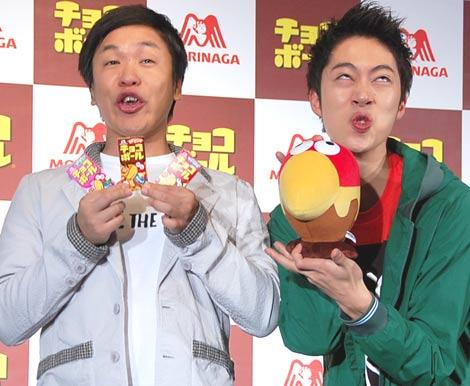 『チョコボール』の新イメージキャラクターを務めるはんにゃの(左から)川島章良、金田哲 (C)ORICON DD inc.