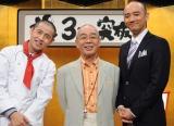 3人揃って丸刈りなった(左より)U.K.、角淳一、毎日放送西靖アナウンサー