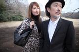 """女優デビュー作で、リリーと""""ただならぬ関係""""を熱演した山本モナ"""