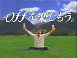 広々とした草原で気持ち良さそうな佐藤