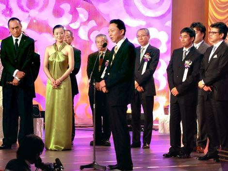 『2010 第33回 日本アカデミー賞』授賞式には、鳩山由紀夫首相も駆けつけ受賞者に向け祝辞を述べた (C)ORICON DD inc.