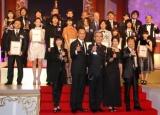『2010 第33回 日本アカデミー賞』授賞式の模様 (C)ORICON DD inc.
