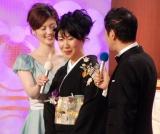 『2010 第33回 日本アカデミー賞』授賞式に出席した室井滋 (C)ORICON DD inc.
