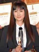 『2010 第33回 日本アカデミー賞』最優秀助演女優賞を受賞した余貴美子 (C)ORICON DD inc.