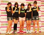 合格した5人の新メンバー。左から22号・倉田瑠夏(13歳)、23号・伊藤祐奈(14歳)、24号・野元愛(13歳)、25号の後藤郁(14歳)、26号・尾島知佳(15歳)(C)ORICON DD inc.