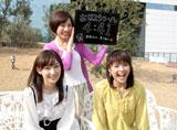 美人時計に出演する(左より)朝日放送・乾麻梨子、八塚彩美、喜多ゆかりの各アナウンサー