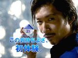 『ロートジー(R)』新CMに出演するMAKIDAI