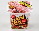発売前にもかかわらず注文が殺到している縦型カップやきそば『JANJANソース焼そば』(エースコック)