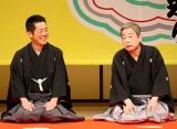 立川談志、円楽の襲名披露興行に急遽登場