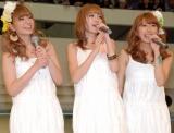 ヘキサゴンユニットのシングル「幸せになろう/恋」発売記念イベントに出席したPaboの(左から)スザンヌ、木下優樹菜、里田まい (C)ORICON DD inc.