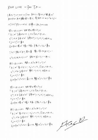 浜崎あゆみ m 歌詞付き