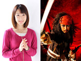 テレビ朝日の4人の女性アナがジャック・スパロウに変身!(写真は堂真理子アナウンサー)