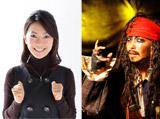 テレビ朝日の4人の女性アナがジャック・スパロウに変身!(写真は大木優紀アナウンサー)