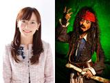 テレビ朝日の4人の女性アナがジャック・スパロウに変身!(写真は島本真衣アナウンサー)
