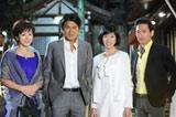 新ドラマ『同窓会〜ラブ・アゲイン症候群』で共演する(左から)斉藤由貴、高橋克典、黒木瞳、三上博史