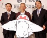 スタジオジブリが日清製粉グループの新CMを全アニメーション筆ペンで制作 (C)ORICON DD inc.