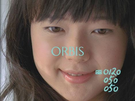 多部未華子が優しく微笑む姿が印象的なオルビス新CM