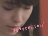 アリス=紗良・オットの美しい顔がアップで映し出される/オルビス新CM