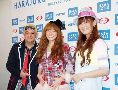 『第2回原宿スタイルコレクション』の出演を前に、報道陣のインタビューに応じる(左から)DJ TARO、大沢あかね、椿姫彩菜 (C)ORICON DD inc.